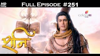 Shani - 23rd October 2017 - शनि - Full Episode