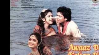 download lagu Chali Re Chali - Aawaz De Kahan Hai 1990 gratis