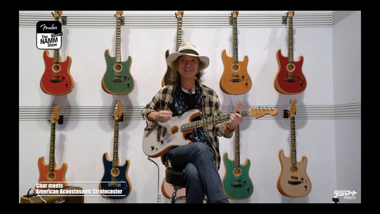Char (竹中尚人) -  Fender「American Acoustasonic Stratocaster」試奏・コメント映像を公開 #NAMM2020 thm Music info Clip