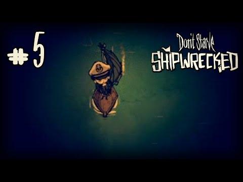 Don't Starve: Shipwrecked Прохождение: #5 - Наказание!