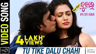 Tu Tike Dalu Chahi  Video song | Bye Bye Dubai |Odia movie || Sabyasachi | Archita| Buddhaditya