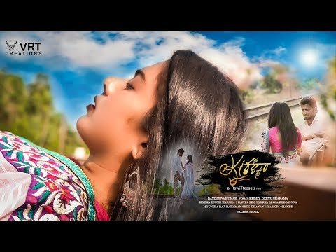 Kiranam - Latest Telugu Short Film 2018 || Directed By RawiTtezaa