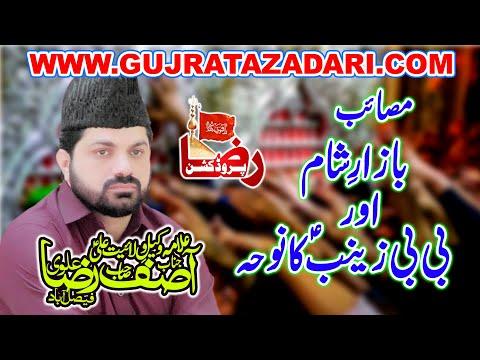 Allama Asif Raza Alive | Noha Bibi Zainab as || Raza Productin