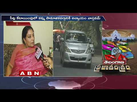 Renuka Chowdhury upset with seat allocation for khammam district | Face to Face