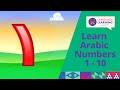 Syraj Learn Arabic Numbers 1-10 Childrens Counting Video العربية للأطفال