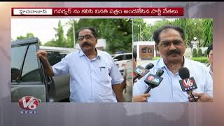 CPM Leader Tammineni Veerabhadram Meet Governor Over Ambedkar Statue Issue In Punjagutta