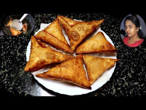 சமோசா செய்வது எப்படி | How To Make Onion Samosa | Selva Priya's Kitchen