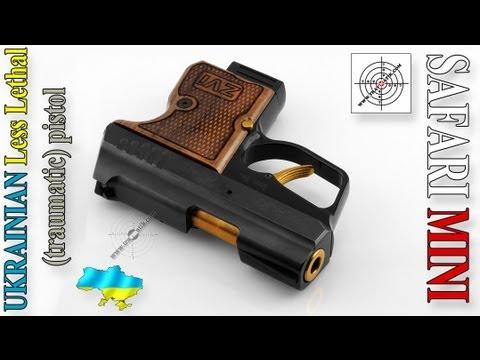 Травматический пистолет САФАРИ МИНИ. Less Lethal pistol SAFARI MINI.