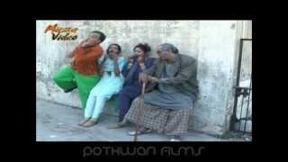 Rola Rappa - Mein Darya Ta Na (2009) [HD] - Full Pothwari Drama
