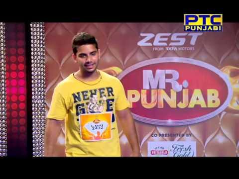 Mr. Punjab I Ludhiana Auditions I Episode 3 I Full Official Episode I PTC Punjabi