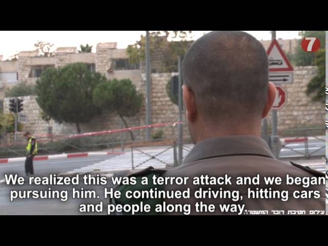 Border Police Officer: We Pursued the Terrorist and Shot Him