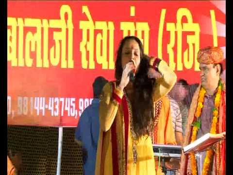 Siya Ram Janaki Rahate Hay Balaji Bhajan - Sona Jadhav