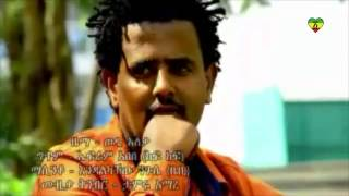 Mikiyas Niguse (Miky Lala) - Wede Hagere (Ethiopian music)