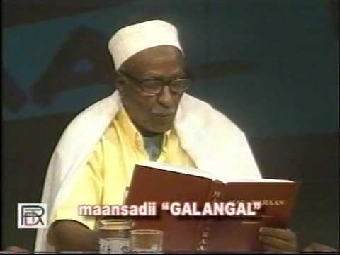GALANGAL __  (Gabay) Maxmed Ibraahim Warsame {Hadraawi}
