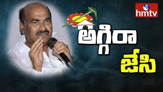 JC Diwakar Reddy Sensational Decision on TDP No Confidence Motion | hmtv