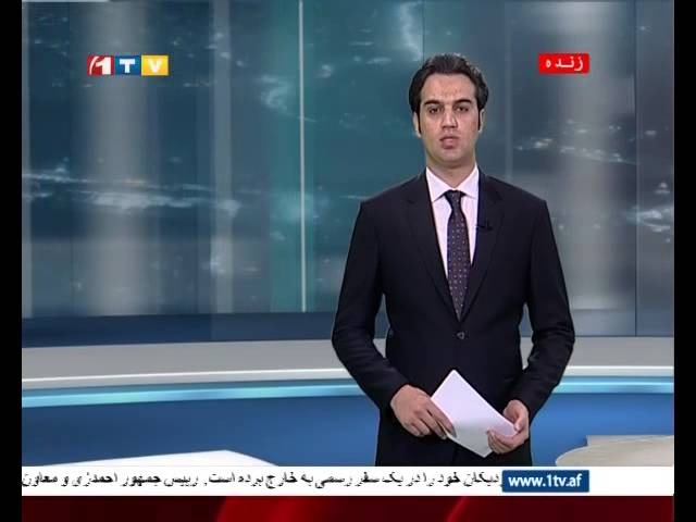 1TV Afghanistan Pashto News 25.10.2014 ???? ??????