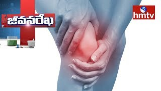 Solution For Joint Pain Problems | Homeocare International | Jeevana Rekha | Health News | hmtv