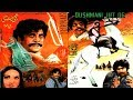 DUSHMANI JUTT DI (1986)   NAZLI, IQBAL HASSAN, KAIFEE & CHAKORI   FULL MOVIE