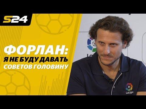 Диего Форлан о сборной Уругвая, российских футболистах и Ла Лиге | Sport24