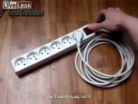 Electricidad - Como obtener energía de un encendedor