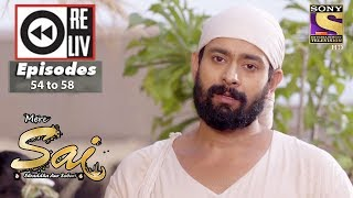 Weekly Reliv | Mere Sai | 11th Dec to 15th Dec 2017 | Episode 54 to 58