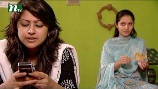 Bangla Natok Houseful l Episode 55 I Mithila, Mosharof Karim, Hasan Masud  l Drama & Telefilm