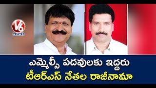 Patnam Narender Reddy and Mynampally Hanumantha Rao Resigns To Their MLC Posts  - netivaarthalu.com