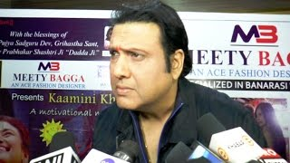 Govinda Latest Controversy David Dhawan
