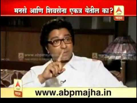 Mr Raj Thackeray interview with ABP Majha (Sep 9 2012)