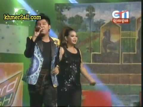 Reatrey Kam San [06-10-2012]