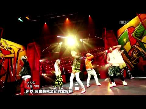 [live 繁中字] 120804 Teen Top - Be Ma Girl   Comeback Stage video