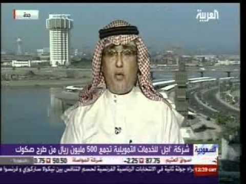 Matar Al-Khateeb on Al-Arabia TV