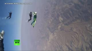 Luke Aikins прыгнул без парашюта с высоты 7,6 километров