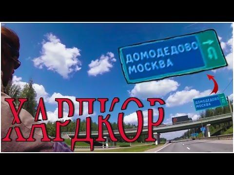 ХАРДКОР [2016] Русский Трейлер + Эксклюзивный отрывок без цензуры (18+)