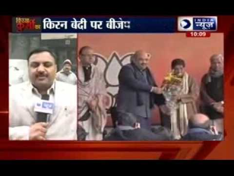 Manoj Tiwari: BJP will not project Kiran Bedi as CM candidate