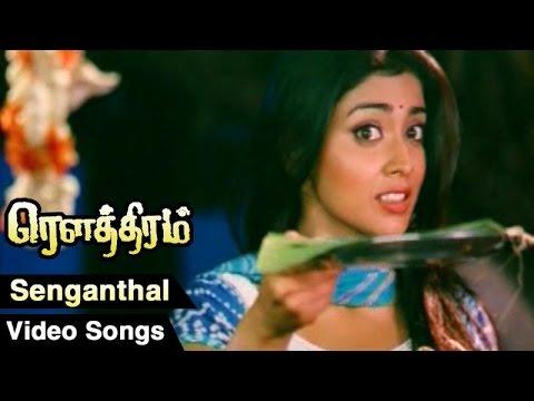 Sonar Khancha Songs