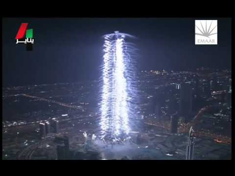 Burj Khalifa Inauguration in Dubai - 4 January 2010