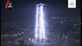 Burj Khalifa Inauguration in Dubai - 4 January 2010