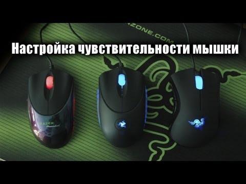 Видео как проверить мышку на работоспособность