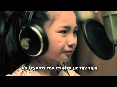Jessie J - Price Tag ft. B.o.B GREEK LYRICS-GREEK SUBS