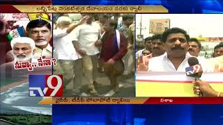 TDP MLC Buddha Venkanna attacks YCP's Visakha rally
