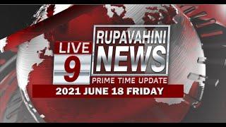 2021-06-18 | Channel Eye English News 9.00 pm