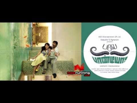 Bale Pandiya Title Song video