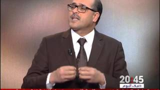 تحسن مركز المغرب في التصنيف العالمي للرشوة .. تحليل عبد العزيز الرماني