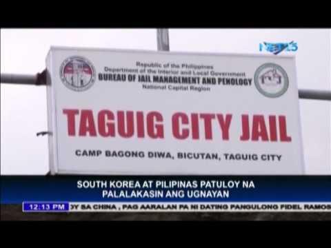 South Korea at Pilipinas patuloy na palalakasin ang ugnayan
