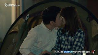 [KISS SCENE] HD - 오 나의 귀신님 (Oh My Ghost) Ep. 10 - Jo Jong Suk, Park Bo Young