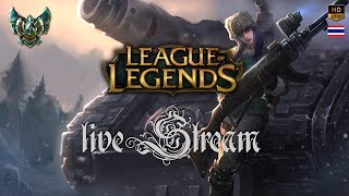 [RankB] league of legends ADC Caitlyn  | MicroTeam  (13/09/2559)►LOSE◄