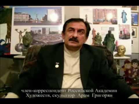 Армяне против геноцида русского народа