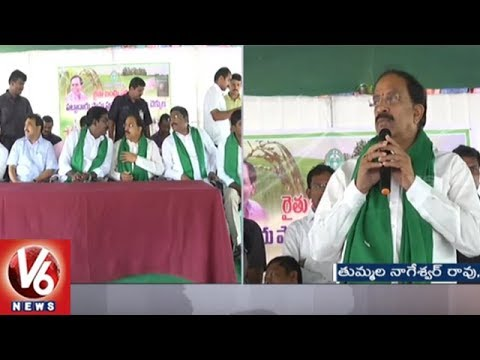 Minister Thummala Nageswara Rao Distributes Rythu Bandhu Passbooks And Cheques In Khammam | V6 News