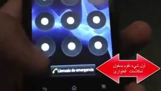 Chema kimfly z8 Mp4 HD Video WapWon